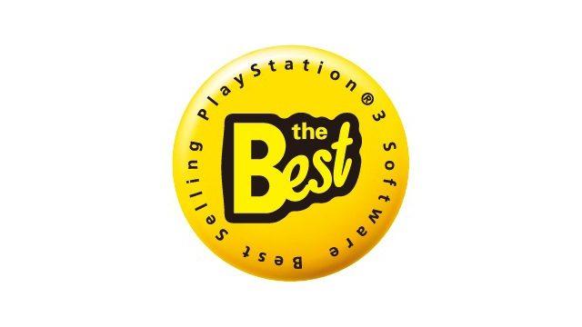 響きわたる少女の歌声で幕を上げる、人と竜の物語『シャイニング・レゾナンス』がPlayStation®3 the Bestに登場!