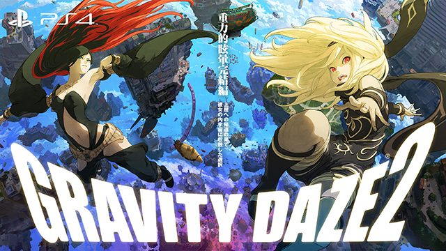 PS4®『GRAVITY DAZE 2』ゲームプレイ動画初公開DAZE!