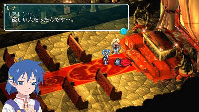シリーズ最新作へと続く序章の物語──PS4®/PS Vita『Star Ocean2 セカンドエヴォリューション ダウンロード版』本日配信スタート!