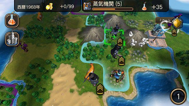 文明の導き手となって歴史を作る! 人気ストラテジーゲーム最新作『シヴィライゼーション レボリューション2+』がPS Vitaに登場!