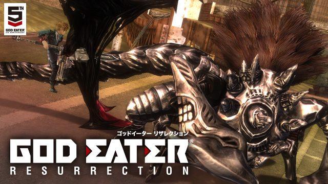 原点にして最新! 本日発売の『GOD EATER RESURRECTION』の魅力を、電撃PSのライターが3つの視点から解説【特集第4回/電撃PS】