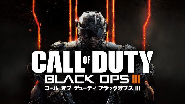 『コール オブ デューティ ブラックオプスIII』発売記念・店頭試遊イベントを開催!