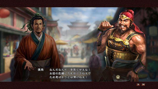 『三國志13』に新搭載される「英傑伝」で三国志演義の有名エピソードを体験!