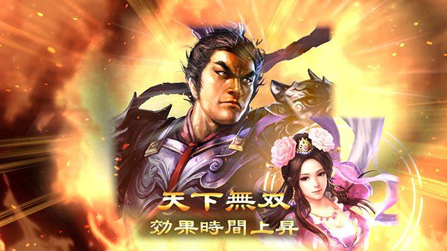 『三國志13』の新システムを徹底紹介した最新PVが公開!