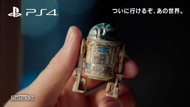 かつて夢見た「はるかかなたの銀河系」へ──TVCM「ついに行けるぞ、あの世界。PS4® Star Wars™ バトルフロント™ 篇」