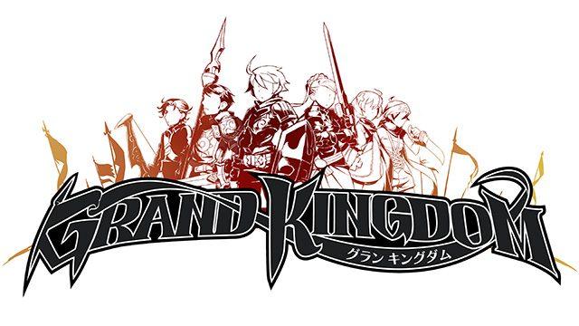 いよいよ明日発売! PS4®/PS Vita『グランキングダム』で戦乱の大陸を渡り歩く傭兵となれ