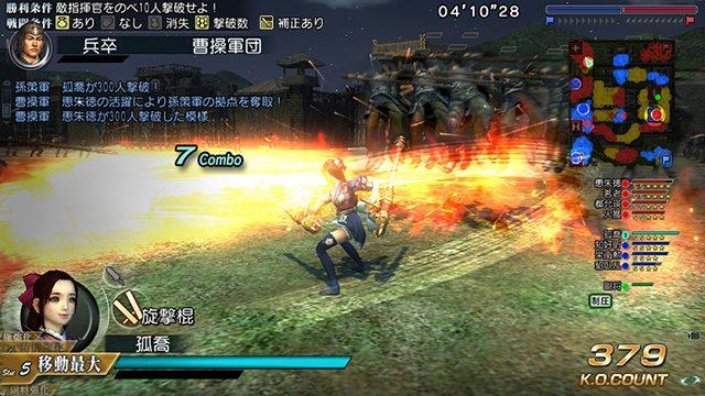 激戦の舞台は新たなるステージへ。『真・三國無双 Online Z』PS Vita版、本日配信スタート!
