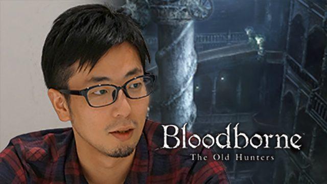 いよいよDLC配信!『Bloodborne The Old Hunters』のプレイインプレッション&山際Pのインタビューをお届け!【特集第3回/電撃PS】