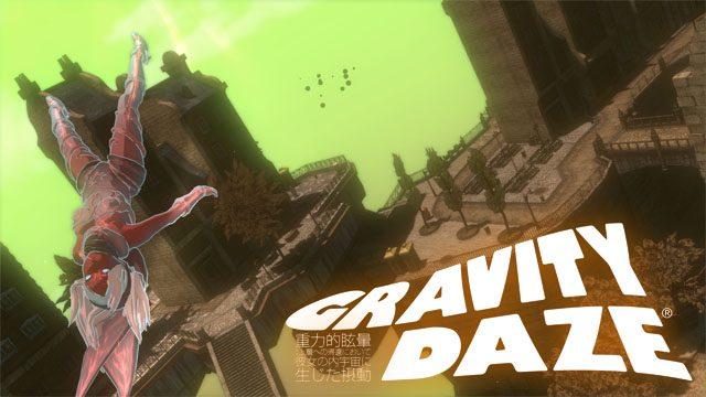 重力アクション『GRAVITY DAZE』をプレイすべき3つの理由【特集第1回】