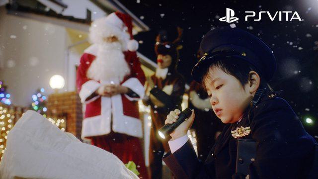 サンタさん、今の子どもたちのブームを知ってますか? PS VitaクリスマスキャンペーンTVCM「子ども警官」篇 本日より放送開始!