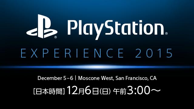 「PlayStation®Experience」 12月6日(日)午前3時開催! PS.Blogでストリーミング中継(英語中継)