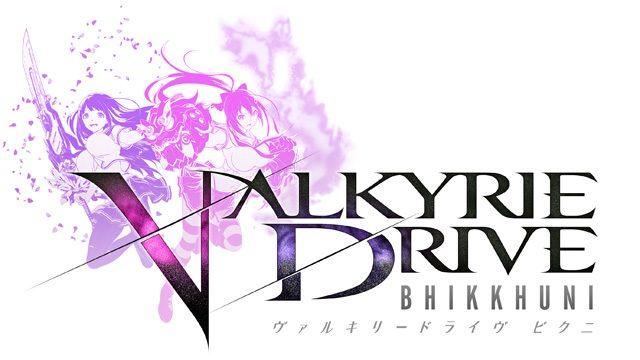 アニメも好評のPS Vita『VALKYRIE DRIVE -BHIKKHUNI-(ヴァルキリードライヴ ビクニ)』本日発売!