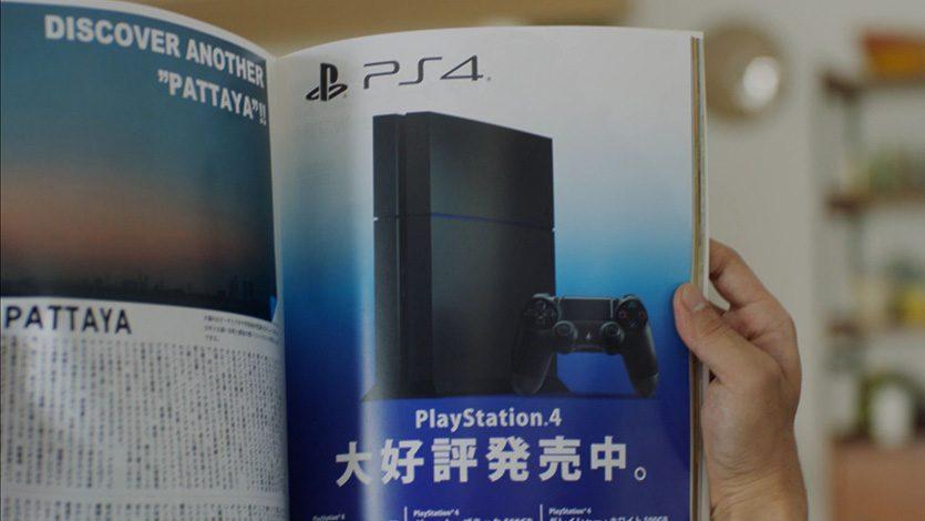 https://blog.ja.playstation.com/tachyon/sites/7/2015/12/20151211-ps4-02.jpg