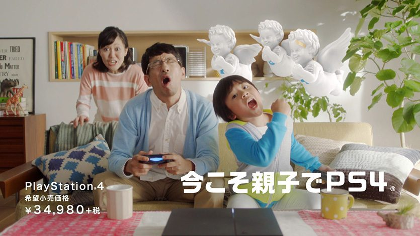 https://blog.ja.playstation.com/tachyon/sites/7/2015/12/20151211-ps4-23.jpg