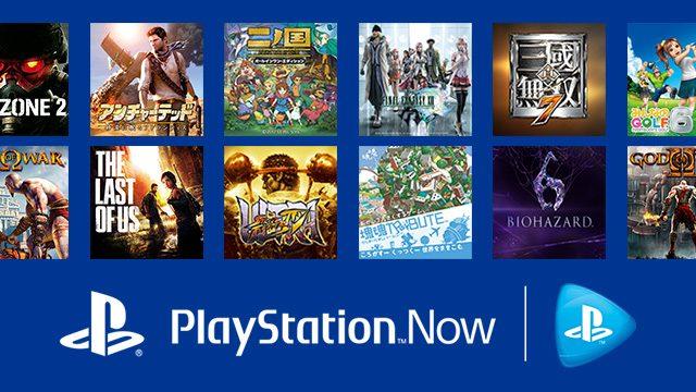 12月のPlayStation™Now新規対応タイトルを紹介! 12月20日(日)までにPS Plusに加入していればPS Nowが7日間無料で体験できるキャンペーンも実施!