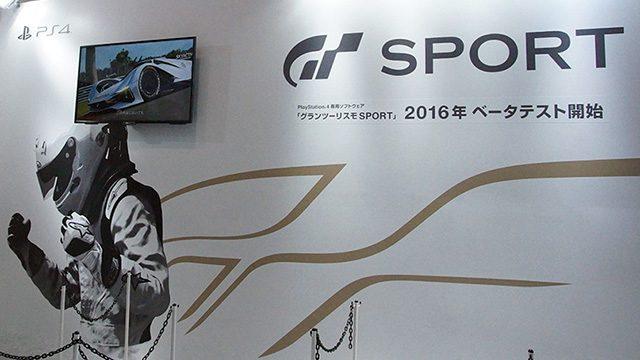 「グランツーリスモ」ブースは今年も大盛況! 「東京オートサロン2016」イベントレポート
