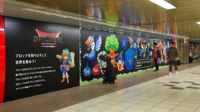 新宿駅にモンスターが大量発生!? 『ドラゴンクエストビルダーズ』×「PlayStation®」、特別企画「新宿ドラゴンクエストジャック」が本日スタート!