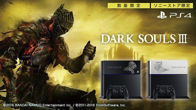 『DARK SOULS Ⅲ』PS4®刻印モデル、本日より予約受付開始! ソフトとセットでオリジナルテーマとスリーブが付属!