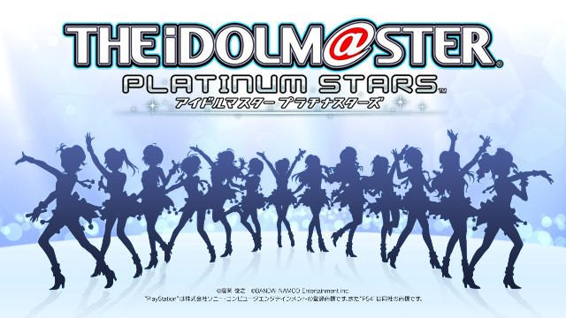 PS4®で新たなステージが開幕!『アイドルマスター プラチナスターズ』2016年発売予定!