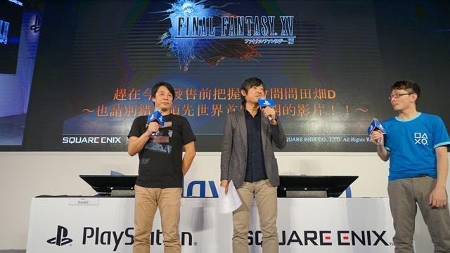 『ファイナルファンタジーXV』の最新情報・映像を世界初公開! 「台北ゲームショウ2016」ステージイベントレポート