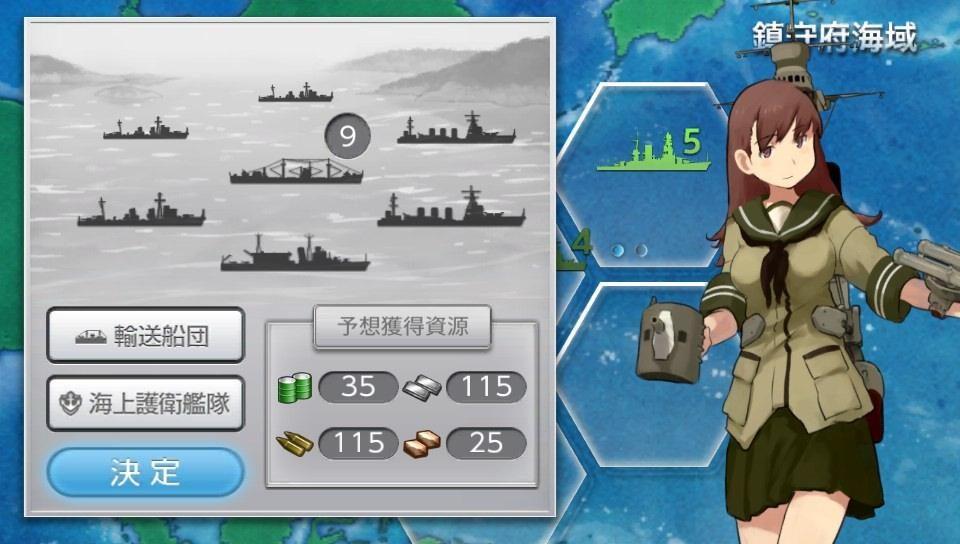 『艦これ改』はスタンドアローンタイプのターン制SLG! PS Vita版独自のゲーム性をピックアップ【特集第2回/電撃PS】