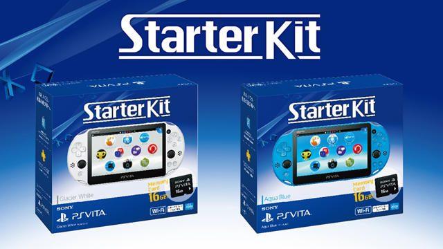 メモリーカード16GBがついてお得! 「PlayStation®Vita Starter Kit」を数量限定で3月3日(木)に発売!