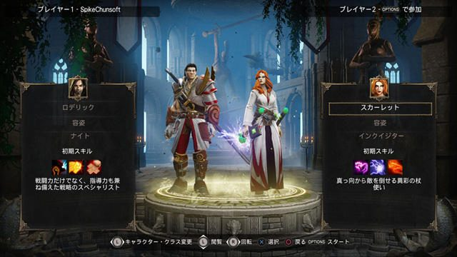 自由すぎるキャラカスタマイズが魅力の王道RPG『ディヴィニティ:オリジナル・シン エンハンスド・エディション』