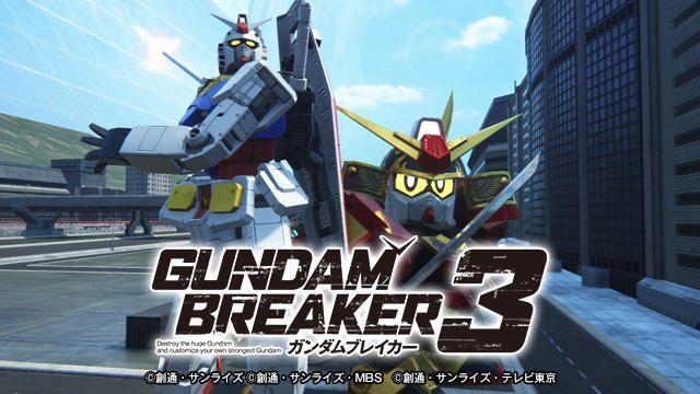 SDガンダムは勇猛果敢なパートナー!『ガンダムブレイカー3』の御伴(オトモ)システムをチェック!!【特集第2回/電撃PS】