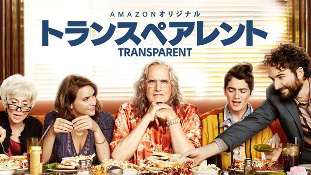 人気ドラマの新シーズンなどが続々登場! 「Amazonビデオ」今月のおすすめはコレ!