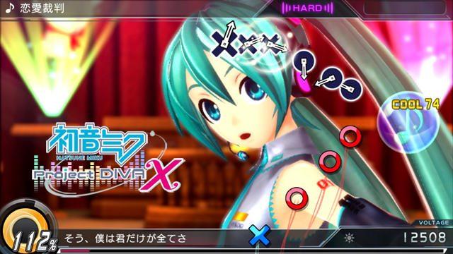 本日発売『初音ミク -Project DIVA- X』のリズムアクションを極める! 開発スタッフ直伝の上級テクも!!【特集第4回】