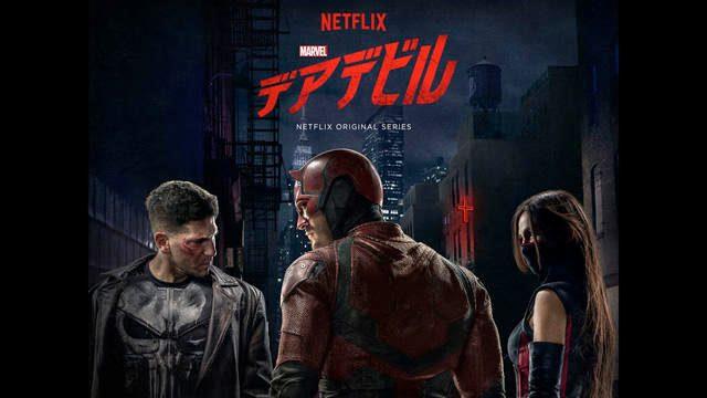 オリジナル作品の新シーズンに注目! 「Netflix」今月のおすすめはコレ!
