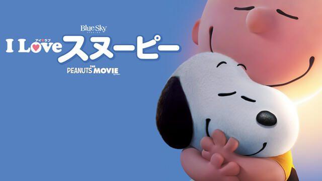 ファミリーで手軽に楽しめるオススメ映画! 3月の「PlayStation™Video」イチ押しファミリー向け作品はコレ!