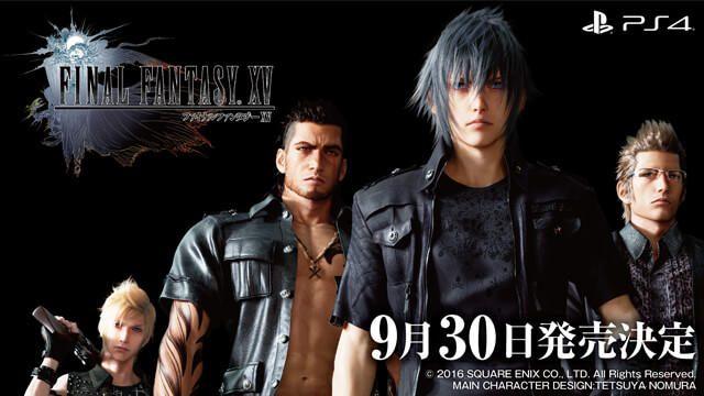 PS4®『FINAL FANTASY XV』の発売日は9月30日! バトルや召喚獣など最新情報を一挙公開!