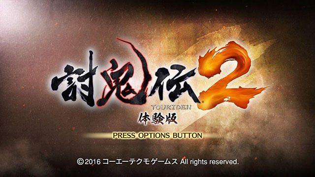 """PS4®『討鬼伝2』体験版が配信開始! 最大4人でのオンラインプレイも可能! オープンワールドの""""鬼""""討ちを体験しよう!"""