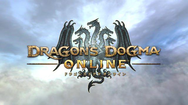 『ドラゴンズドグマ オンライン』シーズン1ファイナルアップデート配信中! カプコンコラボなど、多彩なキャンペーンを紹介!
