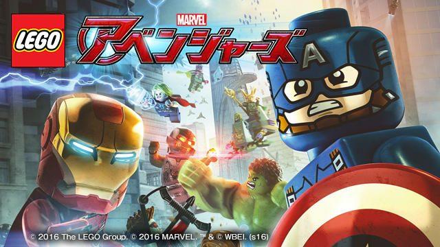 アメコミヒーローをLEGO®で再現! 誰でも簡単にヒーローを体験できる『LEGO®マーベル アベンジャーズ』の魅力を総まとめ!【特集第4回/電撃PS】