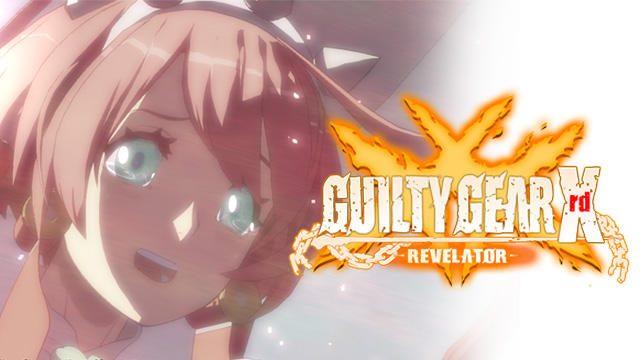 アーケードの人気対戦格闘アクション「GUILTY GEAR」シリーズ最新作が、5月26日、キミの家にやって来る!【特集第1回/電撃PS】