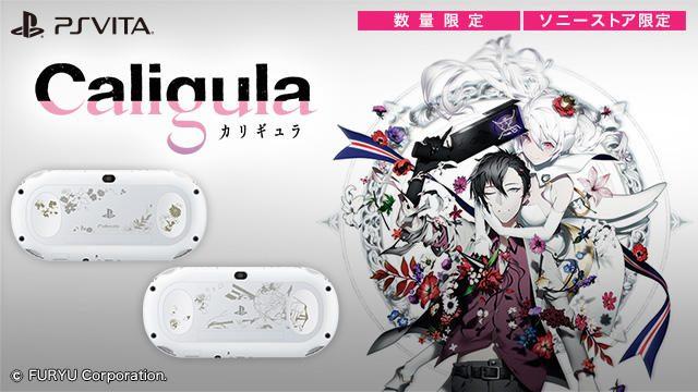 『Caligula -カリギュラ-』とPlayStation®Vitaのコラボモデルを数量限定で本日5月16日より予約開始!