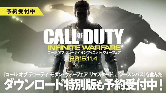 11月4日、大人気FPSシリーズ最新作『CoD:IW』が日本上陸決定! ディスク版およびDL版の予約受付も開始!
