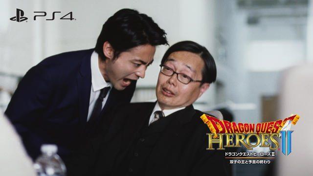 山田孝之、役員会議で20発の呪文を絶叫! PS4®『ドラゴンクエストヒーローズⅡ』新TVCM第2弾が5月20日より放送開始!