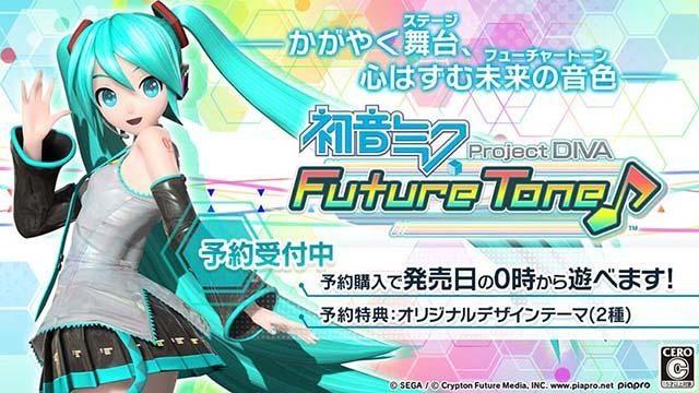 オンライン配信専用『初音ミク Project DIVA Future Tone』の予約受付開始! 2つのテーマが付属!