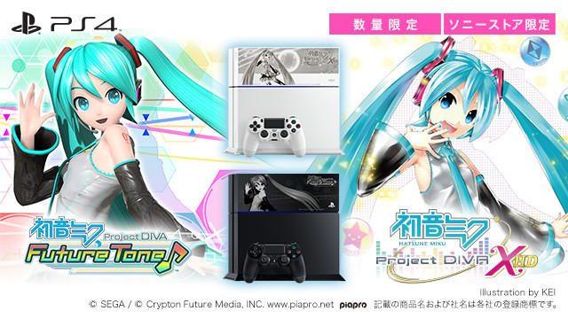 「初音ミク -Project DIVA-」シリーズPS4®刻印モデル、本日より予約受付開始! 単品版のベイカバーも発売決定!