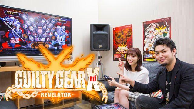プレキャス℠の番組MC、佐藤さきさんが『GUILTY GEAR Xrd -REVELATOR-』を先行体験! 初心者でも楽しめる魅力とは?【特集第2回/電撃PS】