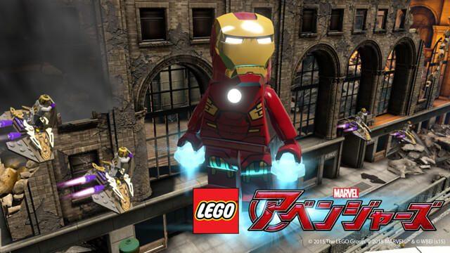 【家族にオススメ!】『LEGO®マーベル アベンジャーズ』を遊べば、家族がヒーローチームに!