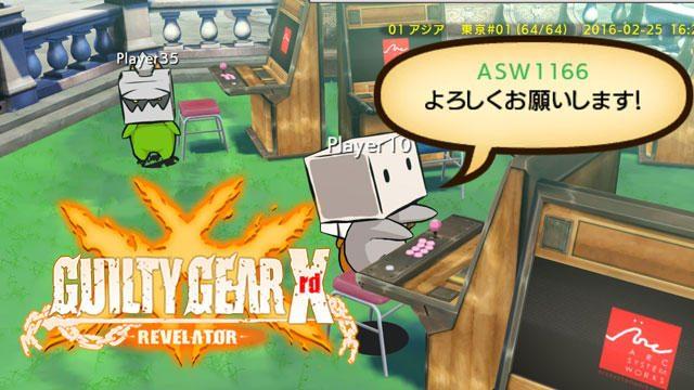 『GUILTY GEAR Xrd -REVELATOR- 』石渡太輔さん出演の生放送&イベントをレポート!【特集第4回/電撃PS】