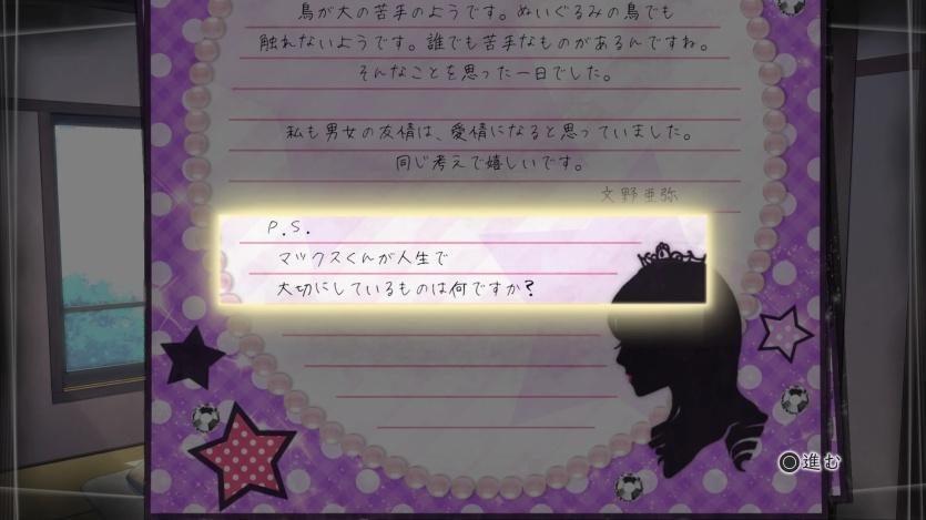 「角川ゲームミステリー」第一弾『√Letter ルートレター』は過去の手紙から真相に迫る人間ドラマ!