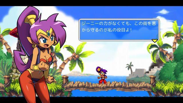 海外で人気の2Dアクション「シャンティ」シリーズがPS4®配信ソフトとして日本上陸!