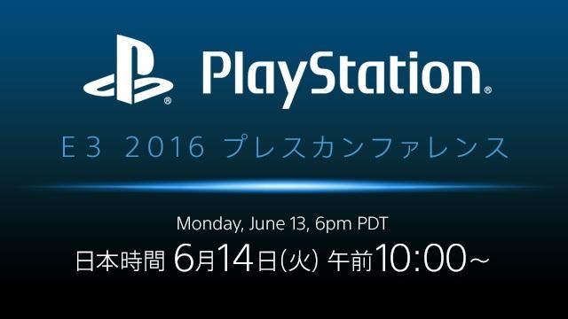 「E3 2016 PlayStation® Press Conference」6月14日午前10時開催! PS.Blogでストリーミング中継(日本語同時通訳)