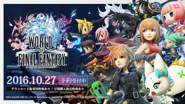10月27日発売『WORLD OF FINAL FANTASY』ダウンロード版の予約受付開始! 特典は限定「しろチョコボ」!