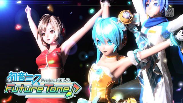PS4®『初音ミク Project DIVA Future Tone』から『Future Sound』収録曲&PVをチェック!【特集第2回】